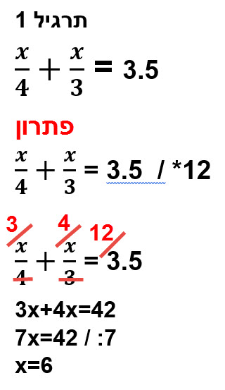 פתרון תרגיל 1