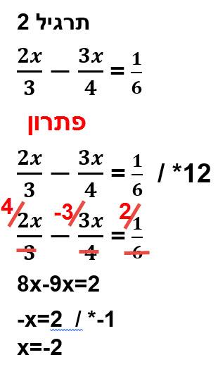 פתרון תרגיל מספר 2