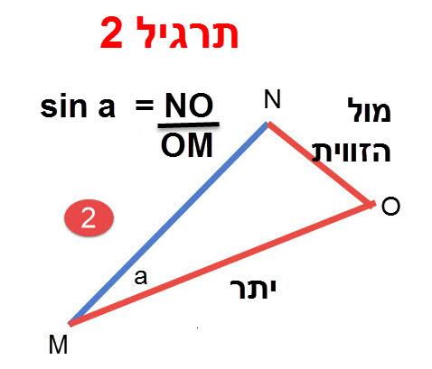 פתרון תרגיל 2
