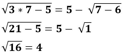 הפתרון x= 7 הוא פתרון נכון