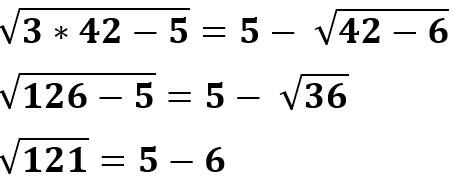 הפתרון x= 42 נפסל