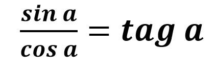 הערה: הטנגס הוא תוצאת החילוק של הסינוס בקוסינוס (sin a)/(cos a)=tag a
