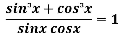 ביטוי מורכב בצד שמאל לעומת ביטוי פשוט בימין