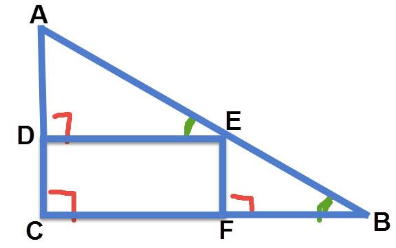 מלבן חסום במשולש ישר זווית יוצר 3 משולשים דומים