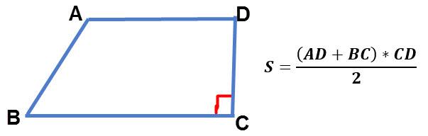 שטח טרפז ישר זווית