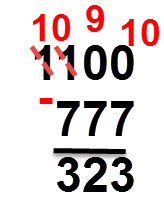 1100-777=323