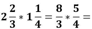 הפיכת המספרים המעורבים לשברים מדומים