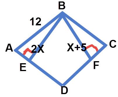 חישוב שטח המעוין שרטוט התרגיל