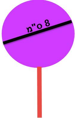 """מעגל שקוטרו 8 ס""""מ"""