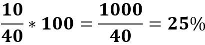 10 מתוך 40 הם 10/40 = 25%