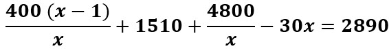 זו המשוואה