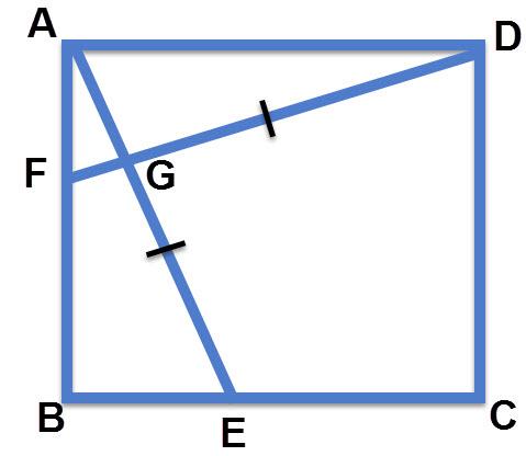 שרטוט התרגיל, חישוב שטח משולש