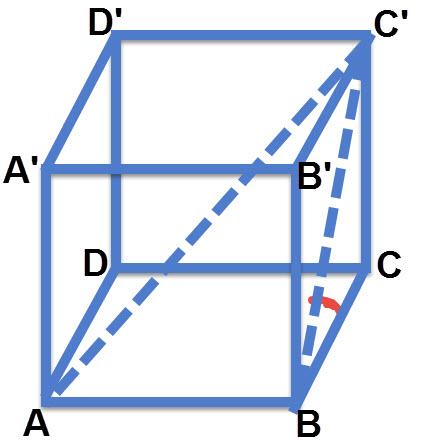 הזווית שבין המישור AC'B לבין הבסיס ABCD היא הזווית C'BC