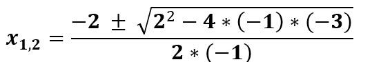 פתרון המשוואה הריבועית