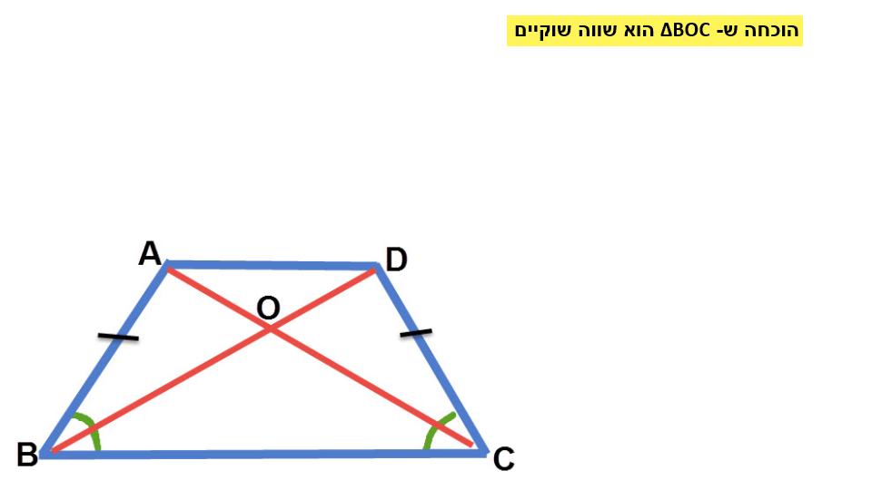Isosceles-triangle-prove-problem-5-10