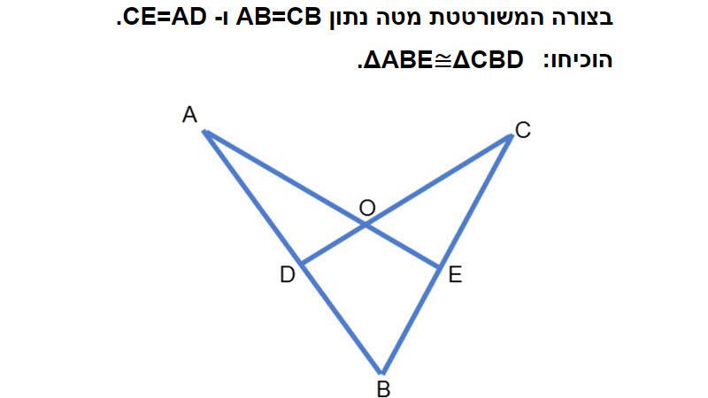 Overlapping-triangles-problems-9