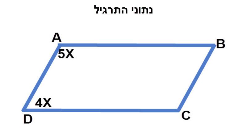 Parallelogram-problems-1