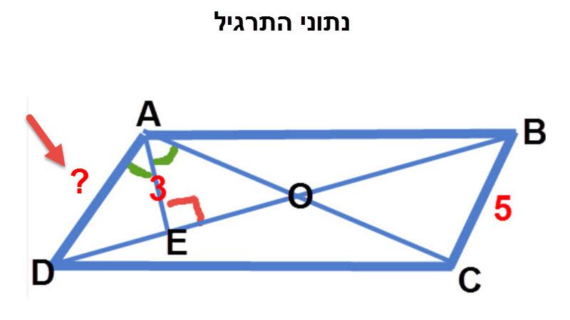 Parallelogram-problems-3