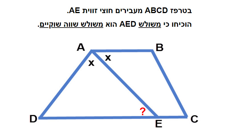 Trapezoid-problems-4