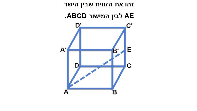 angle-between-line-and-plane-4-10