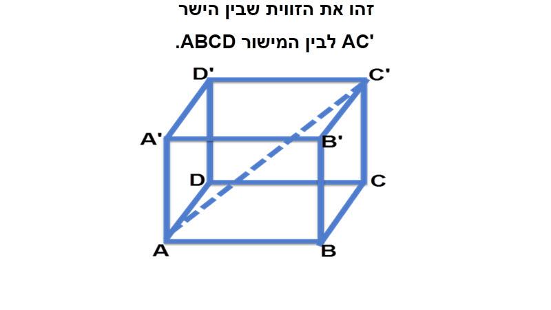 angle-between-line-and-plane-4
