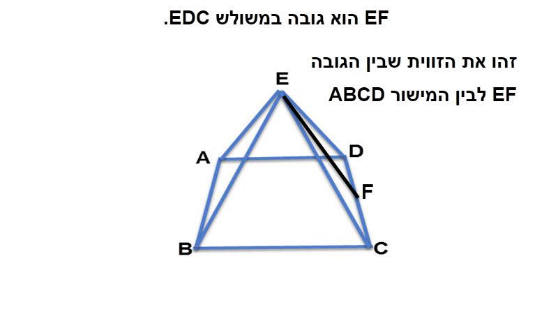 angle-between-line-and-plane-pyramid-10-10