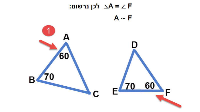 similar-triangles-problems-1