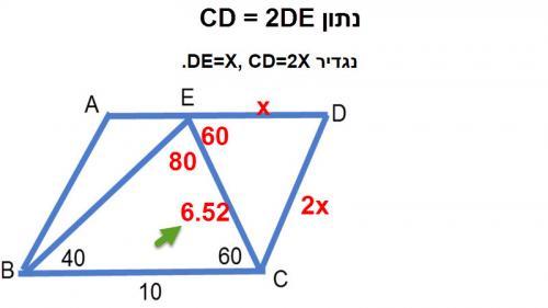 Parallelogram-problems-13-6