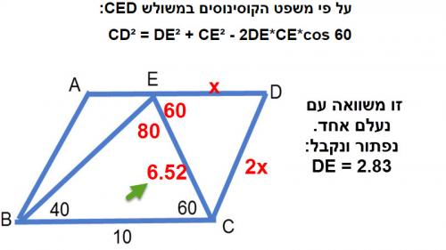 Parallelogram-problems-13-8