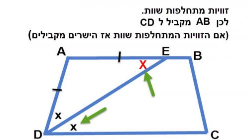 Trapezoid-problems-5-4