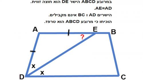 Trapezoid-problems-5