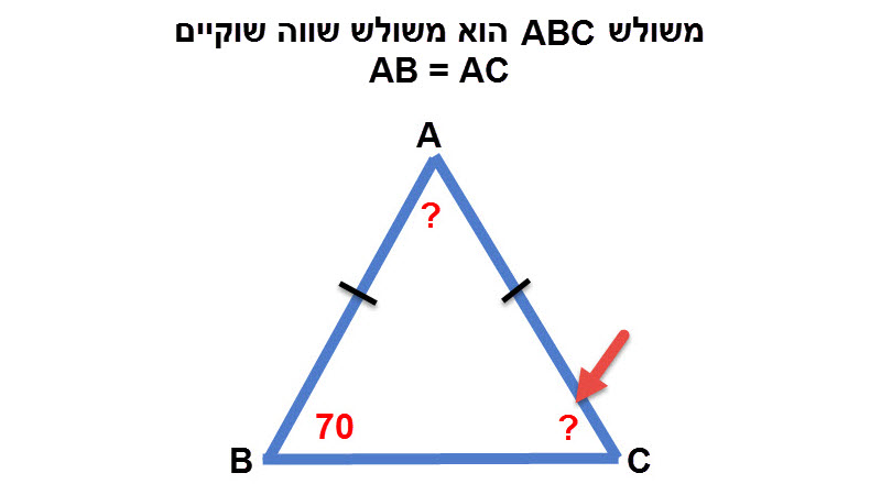 triangles-angles-180-2-2