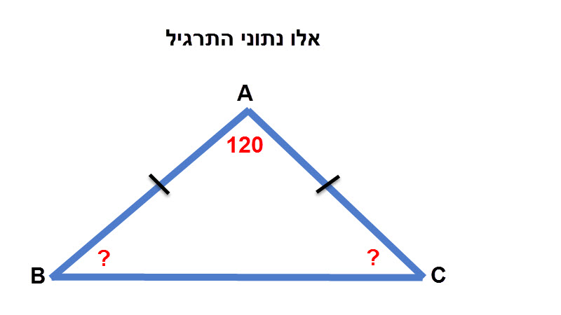 triangles-angles-180-3-2