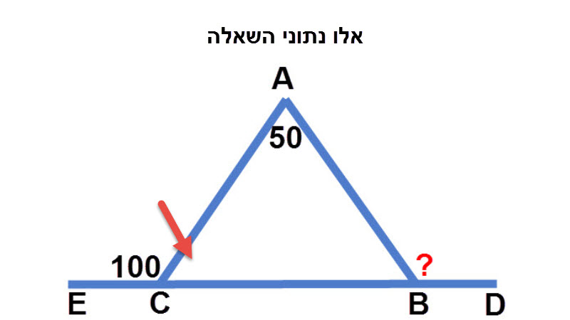 triangles-angles-180-4-2