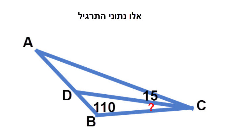 triangles-angles-180-5