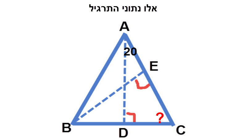 triangles-angles-180-6